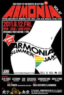 armonia20110812r.jpg