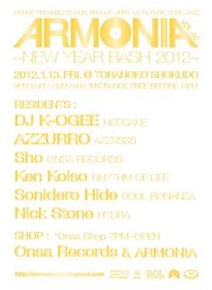 armonia20120113.jpg